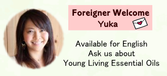 Ask us about Young Living Essential Oils